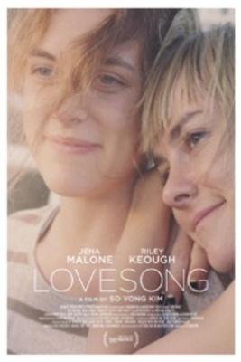 پوستر فیلم آهنگ عاشقانه
