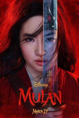 پوستر فیلم مولان