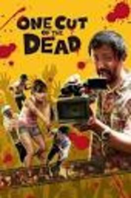فیلم یک کات از مرگ