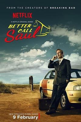 سریال بهتره با ساول تماس بگیری