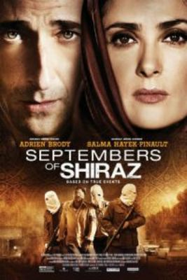 پوستر فیلم سپتامبرهای شیراز