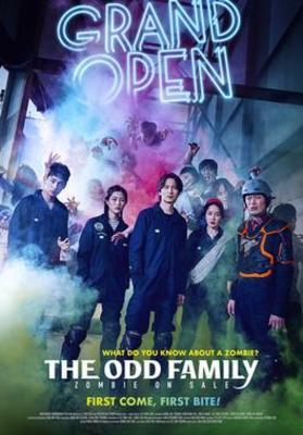 نقد فیلم خانواده عجیب در حراج زامبی, the odd family on zombie sale, دوباره کمدی زامبی طور....