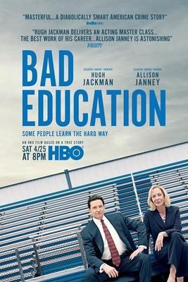 فیلم آموزش بد