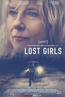 فیلم دختران گمشده