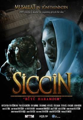 پوستر فیلم سجین 1