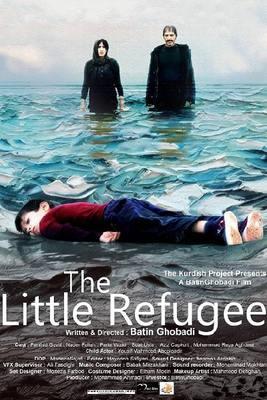 پوستر فیلم مهاجر کوچولو