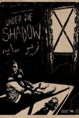 پوستر فیلم زیر سایه
