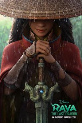 نقد فیلم رایا و آخرین اژدها, Raya and the Last Dragon, اعتماد و احترام متقابل راه نجات جهان است