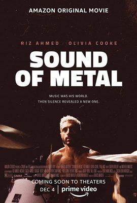 فیلم صدای متال