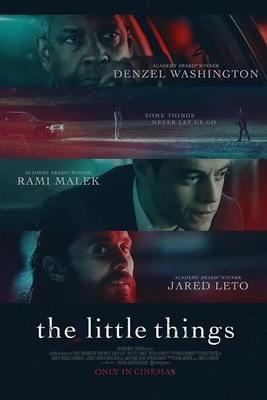 فیلم چیزهای کوچک