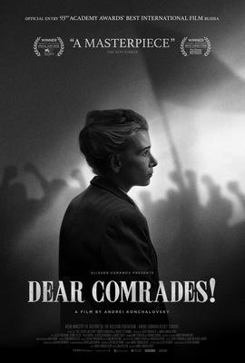 یادداشتی بر فیلم رفقای عزیز, Dear Comrades!, درست مثل سگها که تصویرشان در آیینه را نمیفهمند