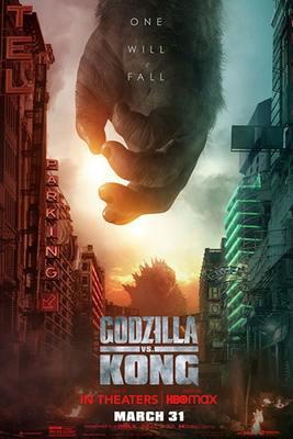 نقد فیلم گودزیلا در برابر کونگ, Godzilla vs. Kong, ارتباط «جیا» و «کونگ» شاعرانه است