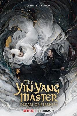 نقد فیلم استاد یین یانگ, The Yinyang Master, اهریمن اهلی