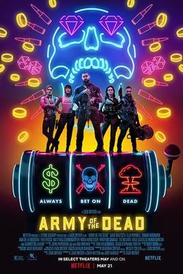 پوستر فیلم ارتش مردگان