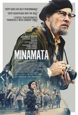 نقد فیلم میناماتا, Minamata, انسان علیه انسانیت