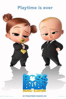نقد فیلم بچه رئیس 2: تجارت خانوادگی, The Boss Baby: Family Business, انقلاب بچه ای
