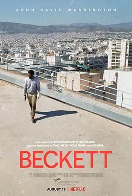 نقد فیلم بکت, Beckett, همه چیز سیاسی است