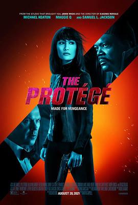 نقد فیلم محافظ, The Protege, یک اکشن ساده با بازیگران عالی