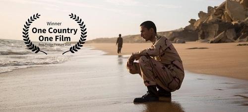 """""""بیگاه"""" بهترین فیلم جشنواره یک کشور یک فیلم فرانسه"""