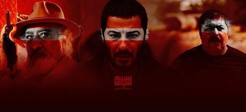 سردسته های مافیایی سینمای ایران