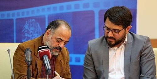نگارش سریال حضرت معصومه (س) از نیمه گذشت / انعقاد قرارداد با مرکز سیما فیلم