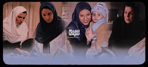 فقط فرشته ها بال دارند/ پرستاران به یادماندنی سینمای ایران