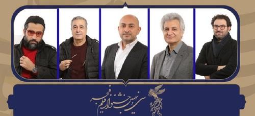 معرفی داوران بخشهای مستند و فیلم کوتاه سی و نهمین جشنواره فیلم فجر