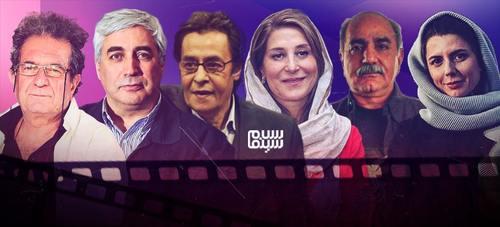 کدام بازیگران و کارگردانان رکورددار بیشترین نامزدی در جشنواره فجر هستند؟