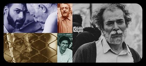فیلم های پدرانه سینمای ایران/ بازی نسل ها