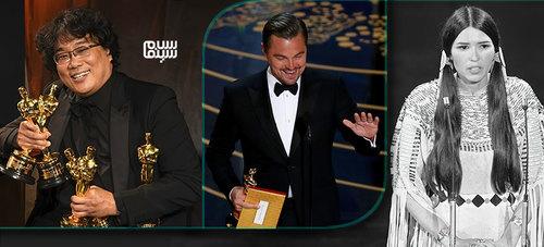 اسکار و 30 لحظه تاریخی و ماندگار در تاریخ آن