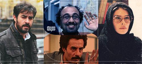 معلم های به یادماندنی سینمای ایران