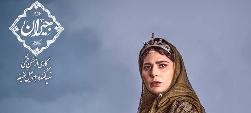 رعنا آزادیور بازیگر نقش تاج الدوله در جیران