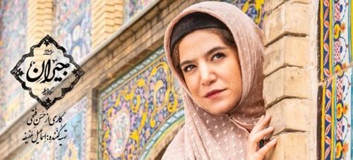اولین تصویر ستاره پسیانی بازیگر نقش نقره در جیران