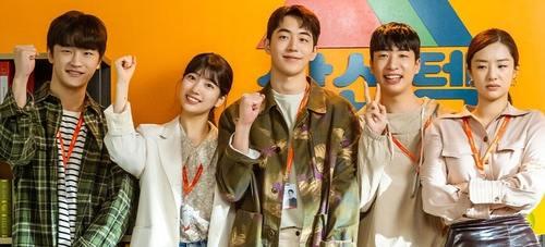 بهترین سریال های کره ای درام سال 2020