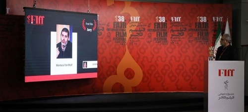 برگزیدگان سی و هشتمین جشنواره جهانی فیلم فجر معرفی شدند