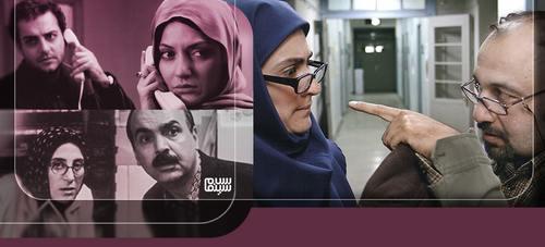 بهترین کمدی رومانتیک های ایرانی