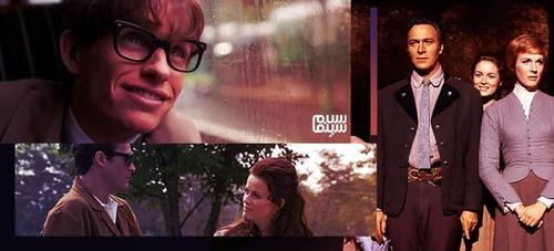بهترین فیلم های عاشقانه بر اساس واقعیت