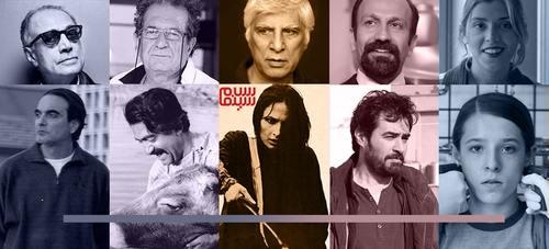 تاریخچه حضور فیلمسازان ایرانی در جشنواره کن
