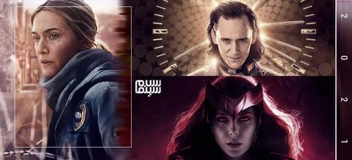 بهترین سریال های سال 2021 از نگاه کاربران سایت IMDB