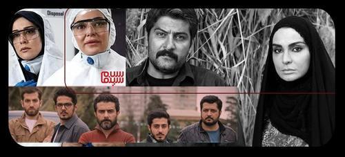 معرفی سریال های تلویزیونی ماه محرم و صفر سال 1400