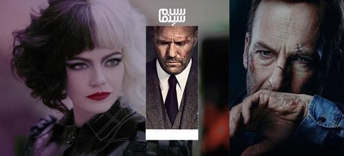 فیلم های جنایی 2021 | معرفی بهترین فیلم های جنایی 2021