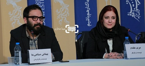 واکنش بهتاش صناعی ها به حواشی حضور فیلمش در جشنواره اورشلیم