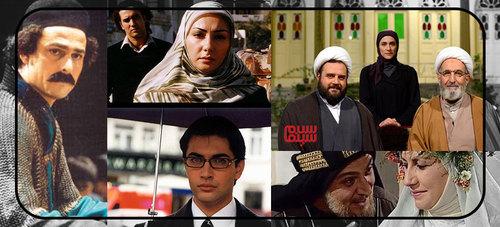 به یادماندنی ترین سریال های محرم تلویزیون ایران