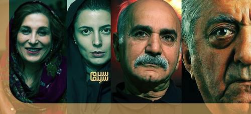 پرافتخارترین بازیگران ایرانی را بشناسید