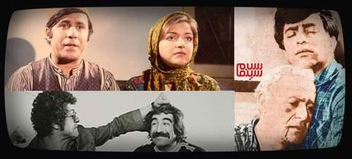بهترین فیلم های کمدی قبل از انقلاب