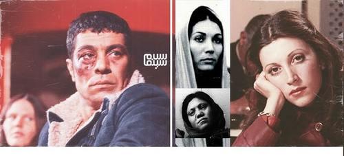 بهترین فیلم های درام ایرانی قبل از انقلاب