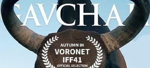 راه یابی مستند «گاوچاه» به جشنواره پاییز در وورونت رومانی