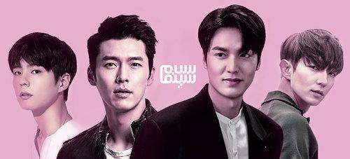 معرفی محبوب ترین بازیگران مرد کره ای