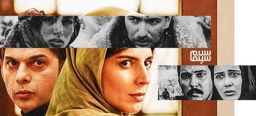 فیلم های عاشقانه جنگی ایرانی | سرنوشت و عشق های ناتمام