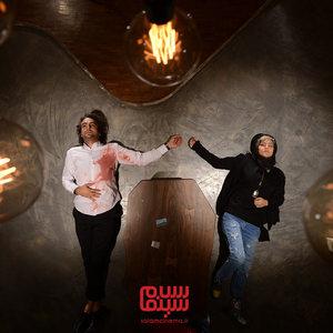 هدی زین العابدین و حامد کمیلی در قسمت 5 سریال «رقص روی شیشه»